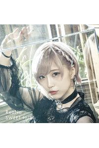 (CD)「ハッピーシュガーライフ」エンディングテーマ SWEET HURT(通常盤)/ReoNa
