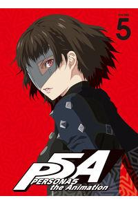 (BD)ペルソナ5 5 (完全生産限定版)
