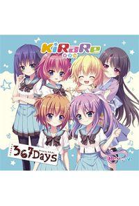 (CD)「Re:ステージ!」367Days(初回限定盤)/KiRaRe