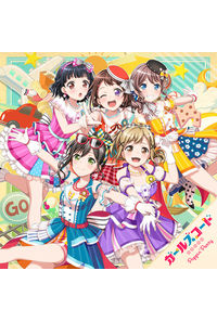 (CD)「BanG Dream!」ガールズコード/Poppin'Party