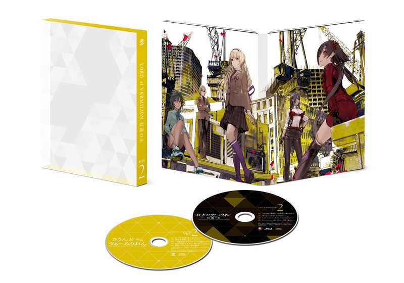 (BD)ロード オブ ヴァーミリオン 紅蓮の王Blu-rayBOX2