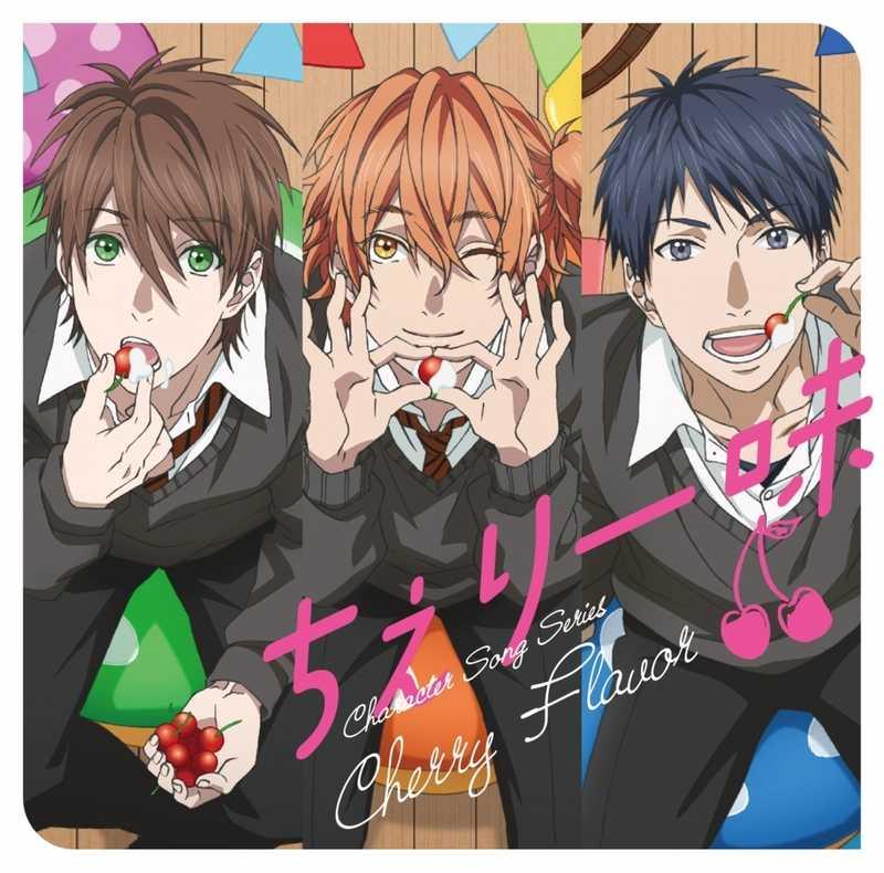 (CD)ヤリチン☆ビッチ部 キャラクターソングシリーズ 「ちぇりー味」