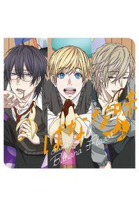 (CD)ヤリチン☆ビッチ部 キャラクターソングシリーズ 「ばなな味」
