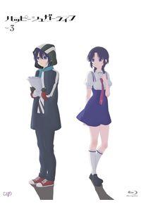 (BD)ハッピーシュガーライフ Blu-ray Vol.3