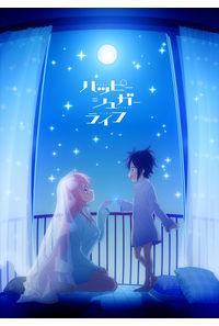 (BD)ハッピーシュガーライフ Blu-ray Vol.4