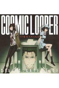 (CD)「STEINS;GATE ELITE」オープニングテーマ COSMIC LOOPER/いとうかなこ