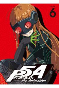 (DVD)ペルソナ5 6 (完全生産限定版)