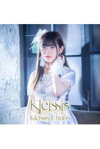 (CD)Kleissis Chaos(初回盤C 山田麻莉奈Ver.)/Kleissis