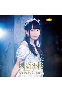 (CD)Kleissis Chaos(初回盤F 元吉有希子Ver.)/Kleissis