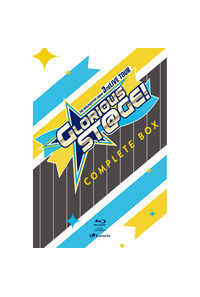 (BD)THE IDOLM@STER SideM 3rdLIVE TOUR ~GLORIOUS ST@GE!~ LIVE Blu-ray Side MAKUHARI Complete Box 【初回生産限定版】