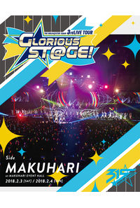 (BD)THE IDOLM@STER SideM 3rdLIVE TOUR ~GLORIOUS ST@GE!~ LIVE Blu-ray Side MAKUHARI 【通常版】