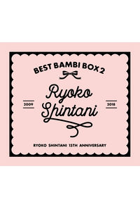 (CD)BEST BAMBI BOX 2