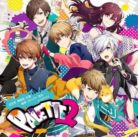 (CD)相宮零/胃腸薬/柘榴/橘優/NORISTRY/雪見 presents PALETTE2