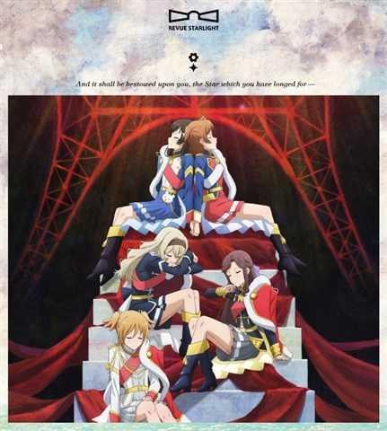 (CD)「少女☆歌劇 レヴュースタァライト」劇中歌アルバムVol.2「ラ レヴュー ド ソワレ」