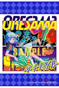 (CD)【特典】L判ブロマイド(CD)「ムヒョとロージーの魔法律相談事務所」エンディングテーマ ホトハシル/ORESAMA
