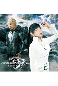 (CD)infinite synthesis 4 (通常盤)/fripSide