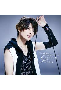 (CD)「イケメンヴァンパイア」テーマソング Crescent Moon(MV収録盤)/崎山つばさ