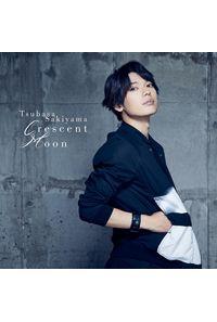 (CD)「イケメンヴァンパイア」テーマソング Crescent Moon(通常盤)/崎山つばさ