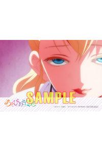 (CD)【特典】オリジナルブロマイド((CD)「あそびあそばせ」エンディングテーマ インキャインパルス)