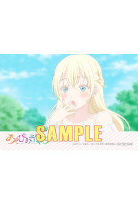 (CD)【特典】オリジナルブロマイド((CD)「あそびあそばせ」オープニングテーマ スリピス)