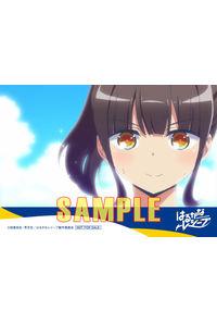 (CD)【特典】オリジナルブロマイド((CD)「はるかなレシーブ」オープニングテーマ FLY two BLUE)