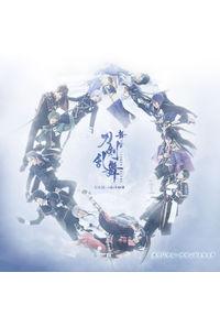 (CD)舞台「刀剣乱舞」悲伝 結いの目の不如帰 オリジナル・サウンドトラック