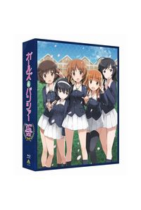 (BD)ガールズ&パンツァー TV&OVA 5.1ch Blu-ray Disc BOX
