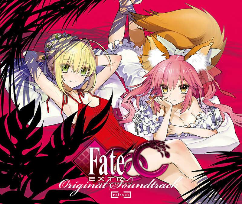 (CD)Fate/EXTRA CCC Original Soundtrack [reissue]