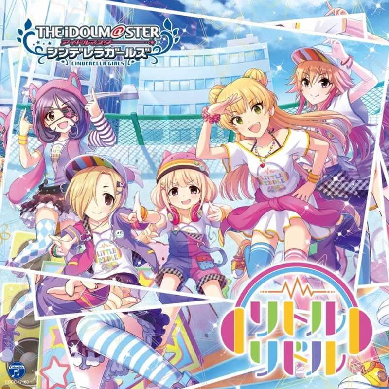(CD)THE IDOLM@STER CINDERELLA GIRLS STARLIGHT MASTER 20 リトルリドル