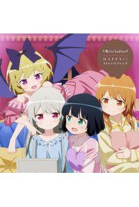 (CD)「となりの吸血鬼さん」オープニング&エンディングテーマ †吸tie Ladies†/HAPPY!!ストレンジフレンズ