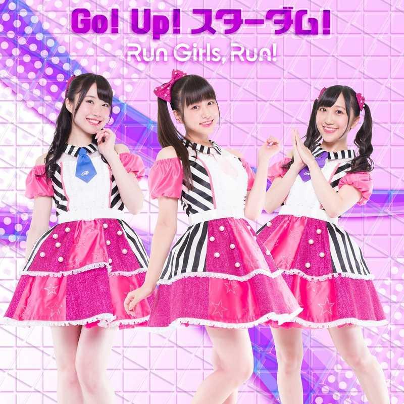 (CD)「キラッとプリ☆チャン」オープニングテーマ Go!Up!スターダム!(通常盤)/Run Girls, Run!