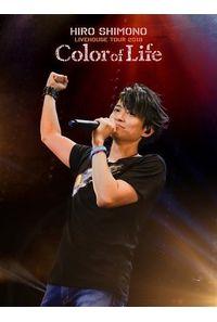 "(DVD)下野紘ライヴハウスツアー2018""Color of Life"" DVD 初回限定版"