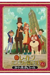 (BD)レイトン ミステリー探偵社 ~カトリーのナゾトキファイル~ Blu-ray BOX 2