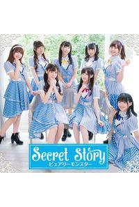(CD)「俺が好きなのは妹だけど妹じゃない」オープニングテーマ Secret Story(DVD付盤)/ピュアリーモンスター