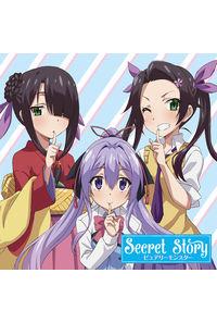 (CD)「俺が好きなのは妹だけど妹じゃない」オープニングテーマ Secret Story(アニメコラボ盤)/ピュアリーモンスター