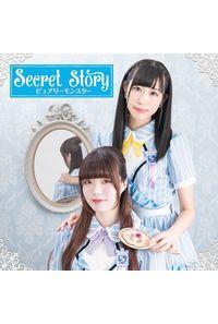 (CD)「俺が好きなのは妹だけど妹じゃない」オープニングテーマ Secret Story(通常盤A)/ピュアリーモンスター