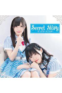 (CD)「俺が好きなのは妹だけど妹じゃない」オープニングテーマ Secret Story(通常盤B)/ピュアリーモンスター