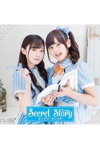(CD)「俺が好きなのは妹だけど妹じゃない」オープニングテーマ Secret Story(通常盤C)/ピュアリーモンスター