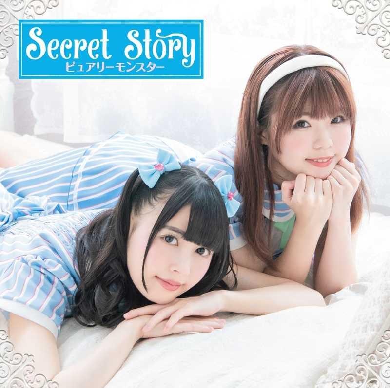 (CD)「俺が好きなのは妹だけど妹じゃない」オープニングテーマ Secret Story(通常盤D)/ピュアリーモンスター