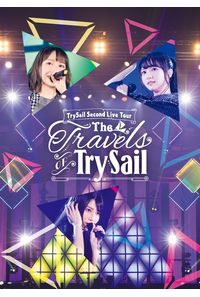 "(BD)TrySail Second Live Tour ""The Travels of TrySail""(初回生産限定盤)"