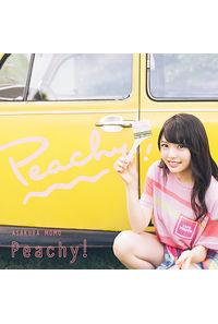 (CD)Peachy!(通常盤)/麻倉もも