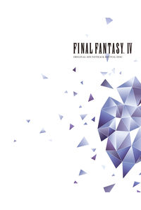 (BD)FINAL FANTASY IV ORIGINAL SOUNDTRACK REVIVAL DISC (映像付サントラ/Blu-ray Disc Music)