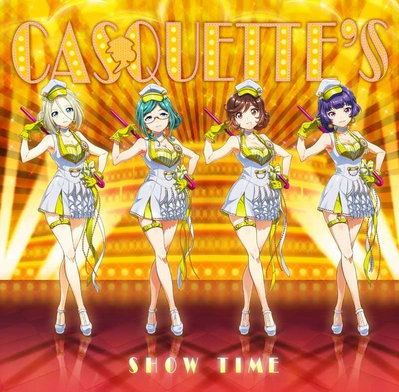 (CD)「Tokyo 7th シスターズ」SHOW TIME(初回限定盤)/CASQUETTE'S