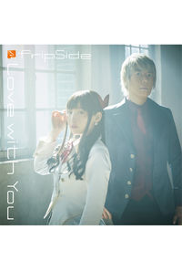 (CD)「寄宿学校のジュリエット」オープニングテーマ Love with You(初回限定盤 CD+Blu-ray)/fripSide
