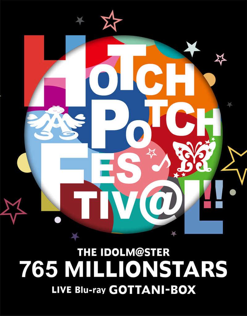 (BD)THE IDOLM@STER 765 MILLIONSTARS HOTCHPOTCH FESTIV@L!! LIVE Blu-ray GOTTANI-BOX(完全生産限定)