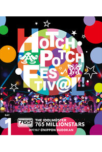 (BD)THE IDOLM@STER 765 MILLIONSTARS HOTCHPOTCH FESTIV@L!! LIVE Blu-ray DAY1