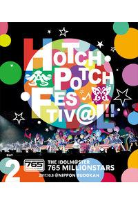 (BD)THE IDOLM@STER 765 MILLIONSTARS HOTCHPOTCH FESTIV@L!! LIVE Blu-ray DAY2