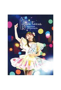 (BD)MIMORI SUZUKO 5th Anniversary Live 「five tones」