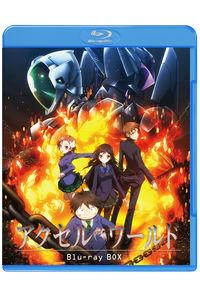 (BD)アクセル・ワールド Blu-ray BOX (スペシャルプライス版)
