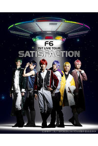 (DVD)おそ松さん on STAGE F6 1st LIVEツアー Satisfaction